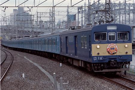 143系 - N's鉄道写真データベー...
