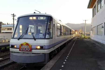秋田内陸縦貫鉄道AN2000形気動車